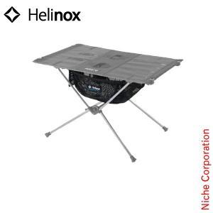 ヘリノックステーブルの天板の下に取り付けられる小物入れです。メッシュ素材を使用。※テーブルは付属しま...
