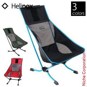 ヘリノックス ビーチチェア  1822234 キャンプ用品|niche-express