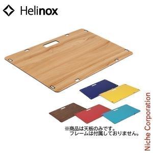 タクティカルテーブルS、タクティカルテーブルM、テーブルワンをハードトップにする為の天板です。  ※...