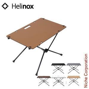ヘリノックス テーブルワン ソリッドトップ 19750019  キャンプ テーブル アウトドア デスク 新生活|niche-express