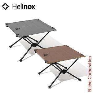 ヘリノックス タクティカルテーブル S 19755007  キャンプ テーブル アウトドア|niche-express
