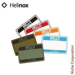 ヘリノックス Hello my name isパッチ  19759017 キャンプ用品|niche-express
