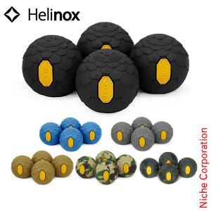 ヘリノックス ビブラム ボールフィート  19759022 キャンプ用品|niche-express