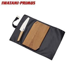 IWATANI-PRIMUS イワタニ プリムス CF カッティングセット  P-C738006|niche-express