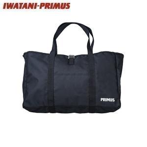 IWATANI-PRIMUS イワタニ プリムス ツーバーナーケース  P-CTBC|niche-express