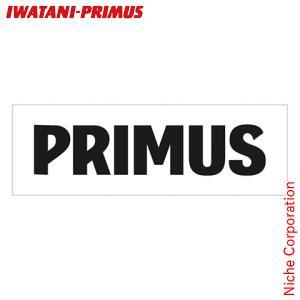 イワタニプリムス PRIMUS ステッカーL ブラック 転写タイプ P-ST-BK2 niche-express