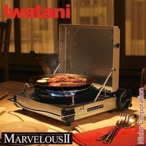 カセットフー マーベラスIIはガーデンでもアウトドアでも活躍するテーブルをひときわ彩るカセットコンロ...