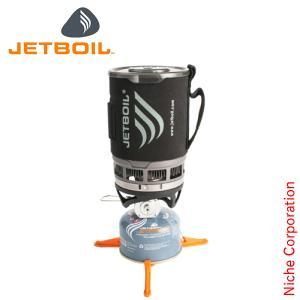 ジェットボイル ( JETBOIL ) マイクロモ (カーボン)  1824380-CARB niche-express