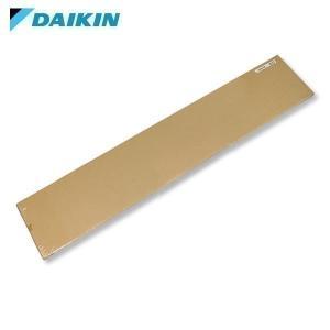ダイキン 空気清浄機交換用フィルター プレフィルタ 1枚入り KAF915A8|niche-express