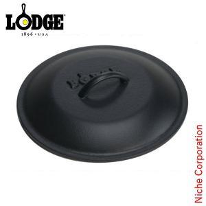 LODGE ロッジ スキレットカバー 8インチ L5IC3