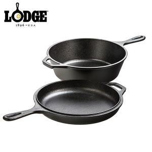 ロッジ社の多年にわたる研究により、すぐに使える慣らし済み商品「ロッジロジック」 フライパンと片手鍋が...