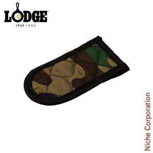 ロッジ ホットハンドルホルダー (カモ) HH15 キャンプ用品 niche-express