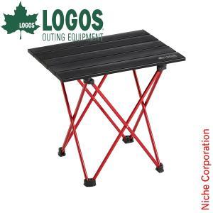 【連休中休まず出荷】 ロゴス テーブル アルミトップテーブル アウトドア 机|niche-express