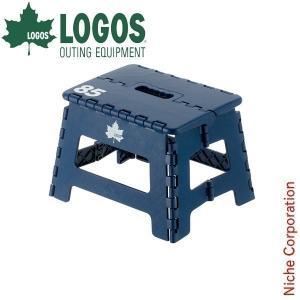 LOGOS ロゴス パタントチェア S (ネイビー)  73189300 キャンプ用品 niche-express