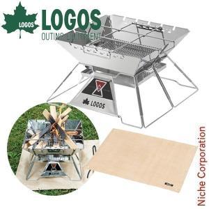 ロゴス the ピラミッドTAKIBI L+たき火台シート2点セット  LGS0-R14AI038 キャンプ用品|niche-express