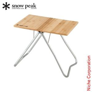 スノーピーク テーブル Myテーブル 竹 LV-034T アウトドア 机 キャンプ|niche-express