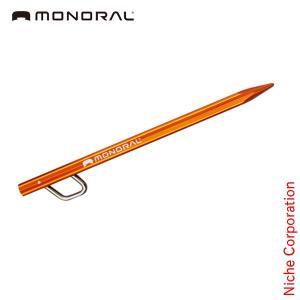 モノラル ALソリッドペグ20 MT-0034 テント アクセサリー niche-express