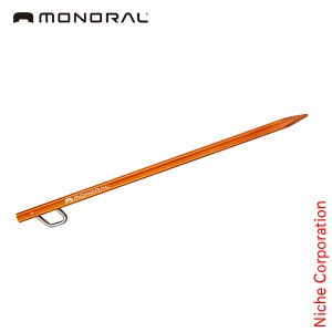 モノラル ALソリッドペグ30 MT-0035 テント アクセサリー niche-express