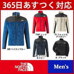 ノースフェイス マウンテンバーサロフトジャケット(メンズ) NA61201|niche-express