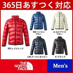 ノースフェイス アコンカグアダウンジャケット(メンズ) ND91322|niche-express