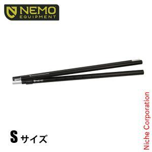 ニーモ・イクイップメント アジャスタブルタープポール S  NM-AC-TPS