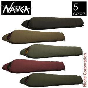 ナンガ ニッチオリジナル ダウンバッグ レギュラ- 450STD-NE19  シュラフ 寝袋  3シーズン マミー型|niche-express