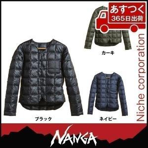 NANGA ナンガ ダウンカーディガン|niche-express