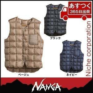 NANGA ナンガ ダウンベスト|niche-express