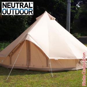 ニュートラルアウトドア GE テント5.0m 34082 キャンプ用品 大人数|niche-express