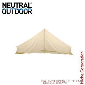 ニュートラルアウトドア GE テント5.0m インナーテント 34084 テント用品 キャンプ用品|niche-express