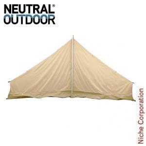 ニュートラルアウトドア GE テント6.0m インナーテント 34085 テント用品 キャンプ用品 アウトドア用品|niche-express