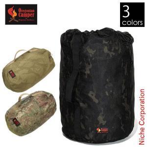 メッシュ素材を使用したシリンダーバッグです。寝袋やマットなどをまとめたり、ランドリーバッグとしても活...
