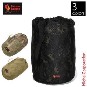 メッシュ素材を使用したシリンダーバッグです。  <LARGE>よりも一回り大きいサイズになります。 ...
