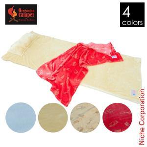 業界初、「燃えない」マイヤー毛布素材を使用した製品です。  ヘリノックスやGIコットなどに対応するコ...
