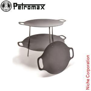 ペトロマックス ファイヤーボウル fs-56 12670|niche-express
