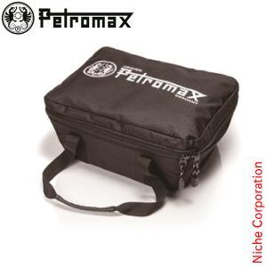 ペトロマックス ローフパン K8 用 キャリングケース 12852 [テーブルウェア ] niche-express