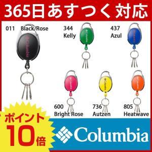 コロンビア グラッドストーンキーリング2 PU1902Gladstone Key Ring IIキーホルダー ストラップ|niche-express
