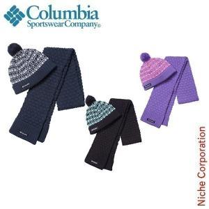 コロンビア マイルバイマイルジュニアビーニーアンドスカーフセット(子供用) PU5017  防寒 冬用 マフラー ニット帽|niche-express