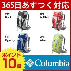 コロンビア カバル32 PU7032|niche-express