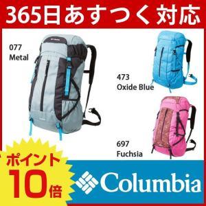 コロンビア チャインディア30 PU7041|niche-express