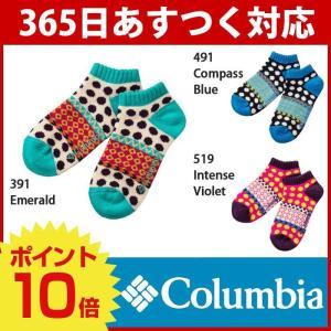 コロンビア スコッツショートソックス PU7099|niche-express
