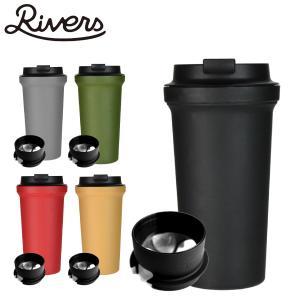 RIVERS ウォールマグ バールソリッド&マイクロコーヒードリッパーセット RVS0-NSET-202007A タンブラー niche-express