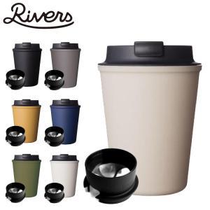 RIVERS ウォールマグ スリーク&マイクロコーヒードリッパーセット RVS0-NSET-202007B キャンプ コーヒー タンブラー niche-express