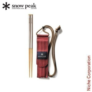 スノーピーク テーブルウェア 和武器 L SCT-111 アウトドア 携帯 箸|niche-express