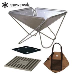 snow peak スノーピーク 焚火台M スターターセット [ SET-111 ]|niche-express