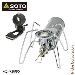 【連休中休まず出荷】 SOTO(ソト) SOTO ST-310 点火セット  SFJ0-NSET-201907C|niche-express