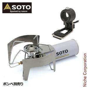 【連休中休まず出荷】 SOTO(ソト) SOTO ST-310 点火風防セット  SFJ0-NSET-201907D|niche-express