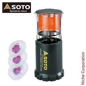 SOTO(ソト) 虫の寄りにくいランタンST-233&マントル セット SFJ0-NSET-202004A キャンプ  虫よけ 虫除け アウトドア|niche-express
