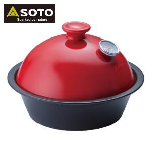 キッチンで手軽に燻製ができる陶器製スモーカー 陶器製なので食材に熱をしっかり伝えつつ、滞留する燻煙で...