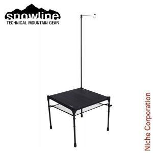 スノーライン キューブファミリーテーブル M3 13323  キャンプ テーブル アウトドア|niche-express